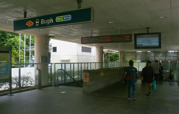 Bugis MRT Station Exit B