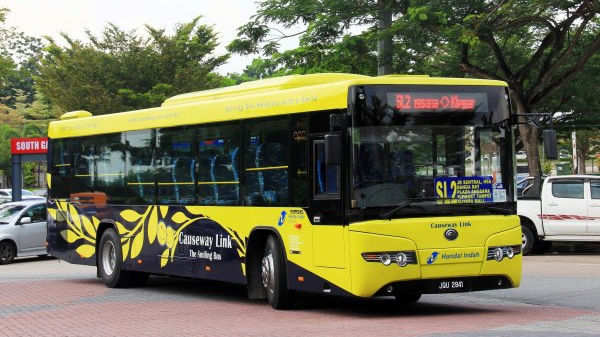 Causeway Link Bus From CIQ To Larkin