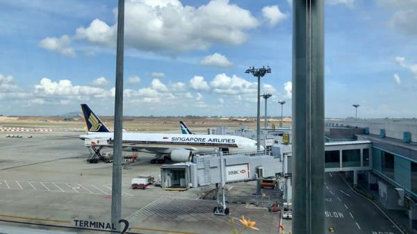 Changi Airport T2