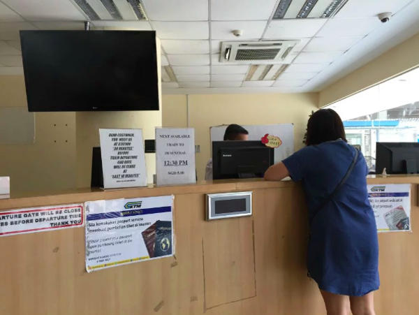 KTM Ticket Counter At Woodlands Train Checkpoint