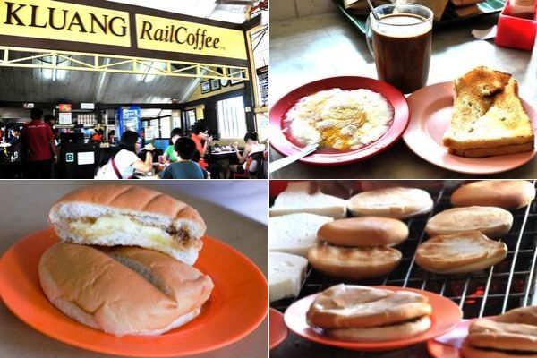 Kluang Rail Coffee