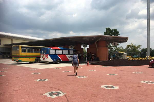 Mersing Bus Terminal Near Mersing Jetty
