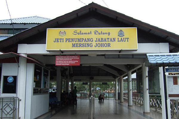 Mersing Jetty Johor