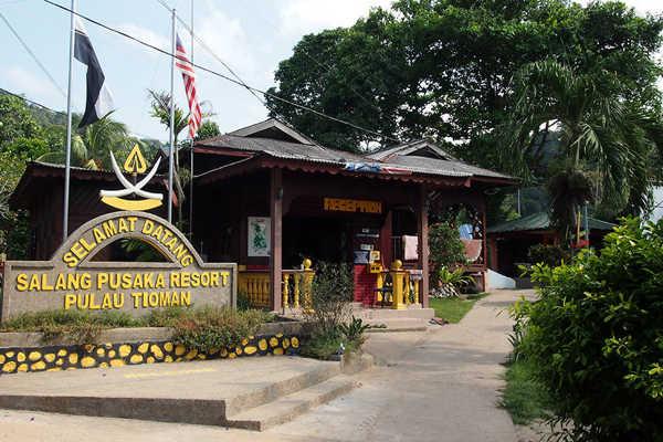 Salang Pusaka Resort At Salang Village Tioman